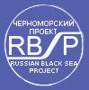 Русский Черноморский Проект - перейти на главную страницу
