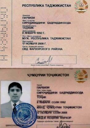 перевод таджикского паспорта на русский образец - фото 9